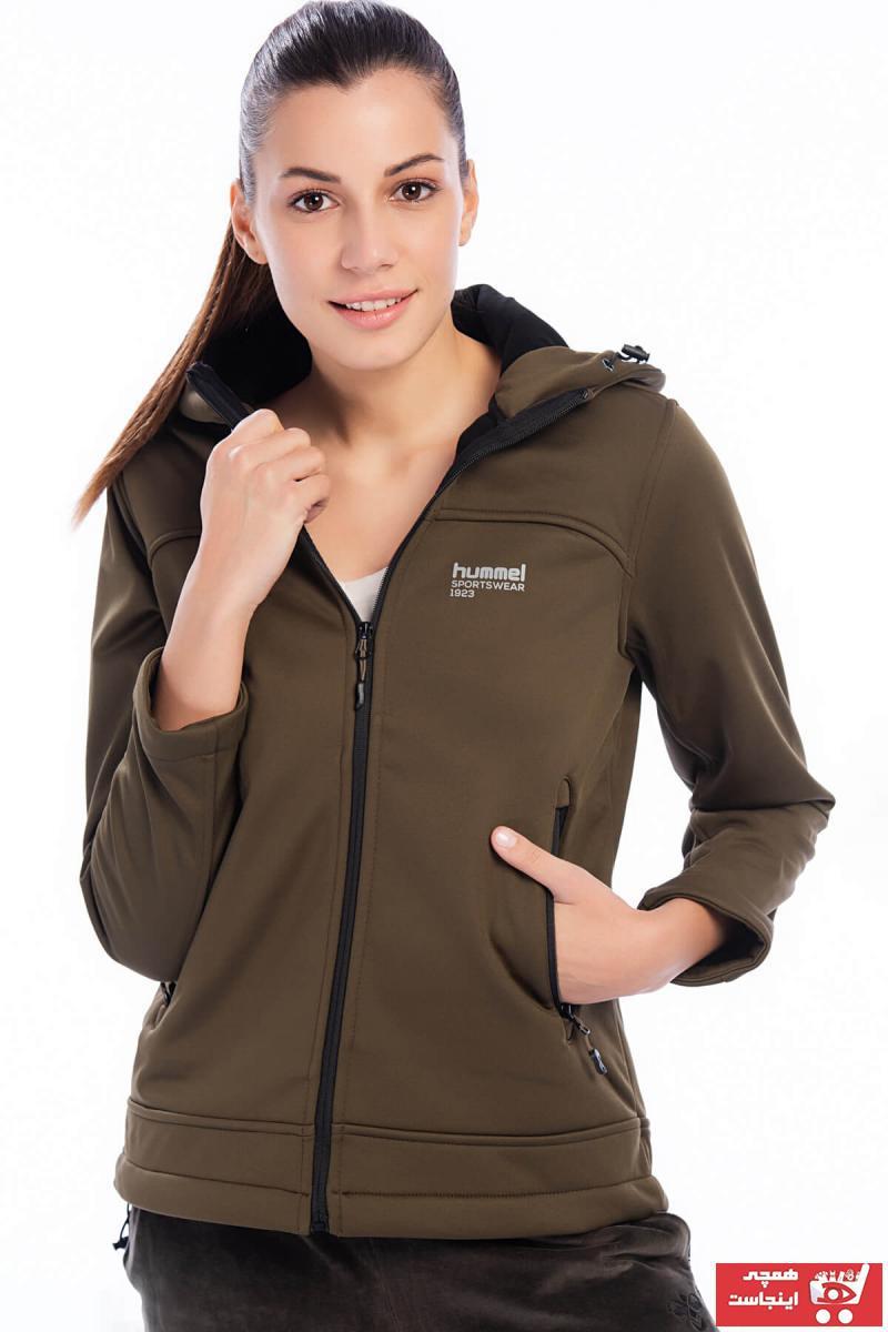 سفارش پستی گرمکن ورزشی زنانه برند هومل رنگ خاکی کد ty1275638
