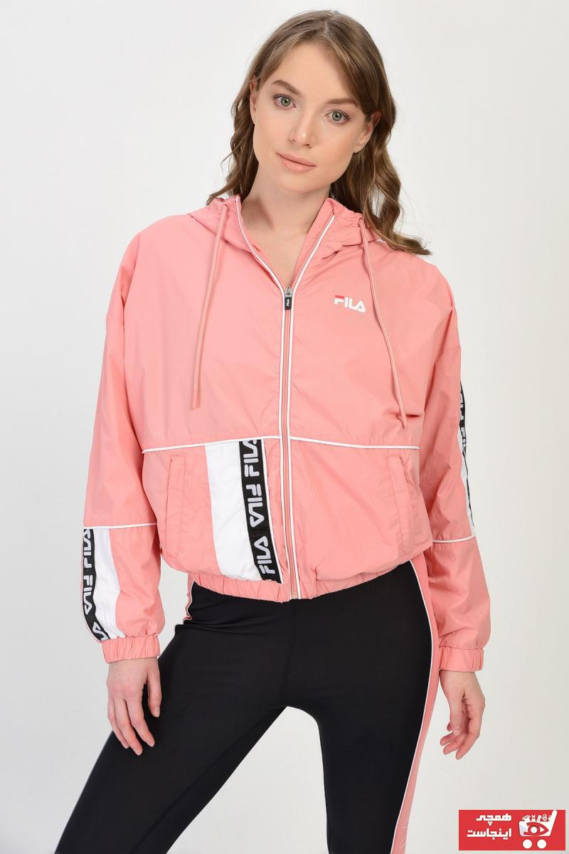 خرید ارزان گرمکن ورزشی زنانه پیاده روی برند Fila رنگ صورتی ty39305861