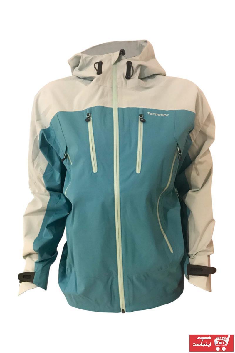 خرید اسان گرمکن ورزشی زنانه پیاده روی جدید برند Torpedo7 رنگ فیروزه ای ty4450587