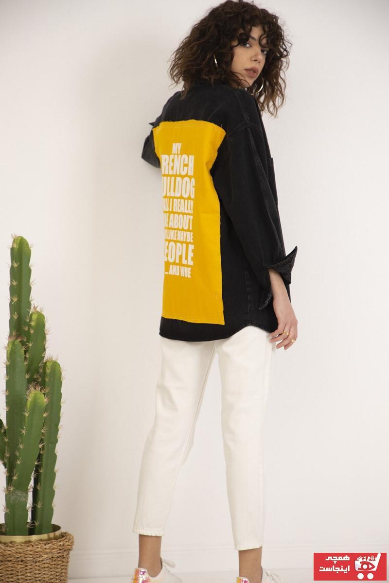 فروش ژاکت زنانه حراجی برند Ferrika رنگ مشکی کد ty84135792
