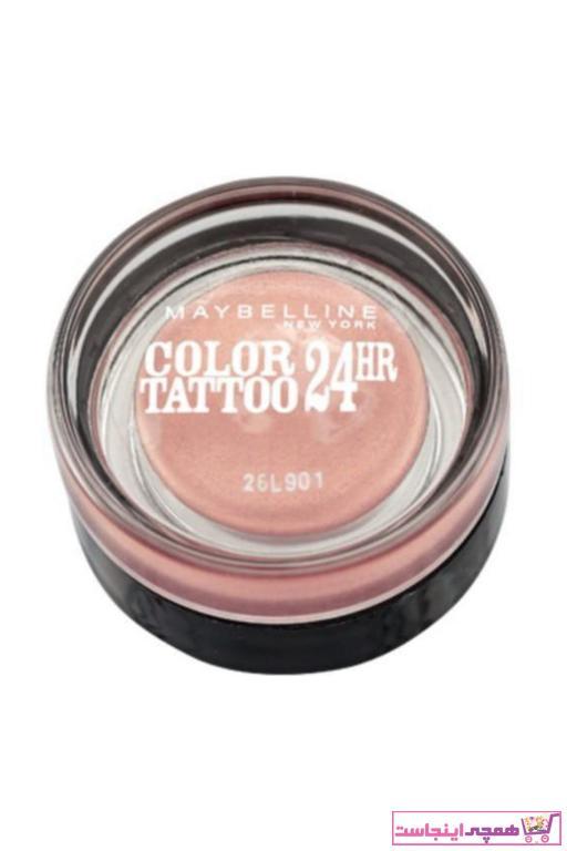 فروش نقدی سایه چشم برند Maybelline New York رنگ صورتی ty1263190