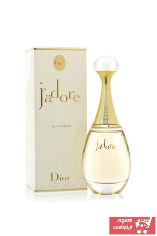 خرید پستی ادکلن اورجینال برند Dior کد ty192334