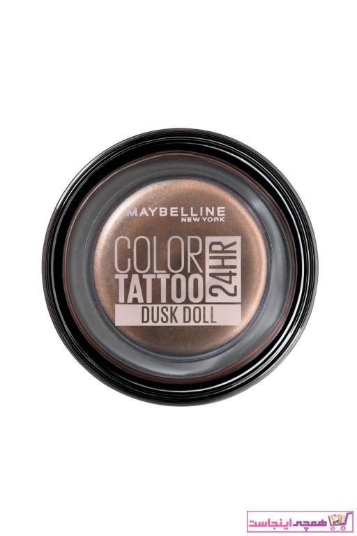 فروش پستی سایه چشم برند Maybelline New York رنگ قهوه ای کد ty32008909