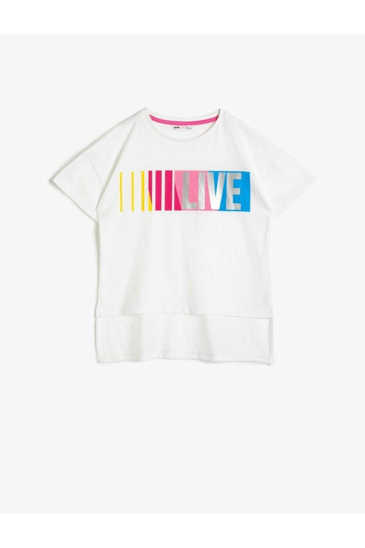 فروش تیشرت دخترانه خفن برند Koton Kids رنگ بژ کد ty35449036