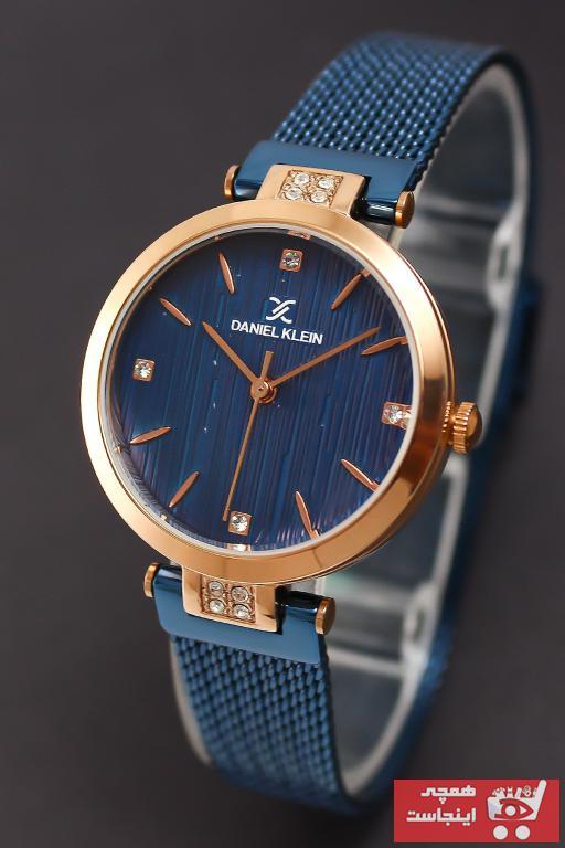 خرید پستی ساعت زنانه  برند Daniel Klein رنگ صورتی ty35506490