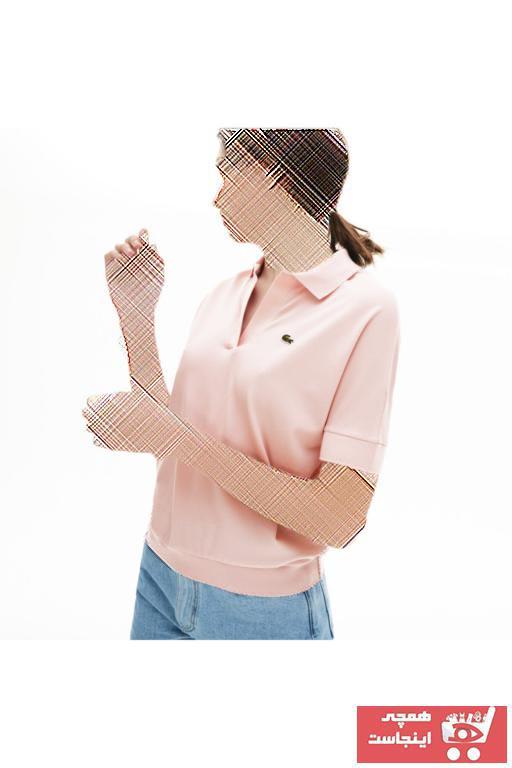 حرید اینترنتی پولوشرت زنانه ارزان برند لاگوست رنگ صورتی ty35557432
