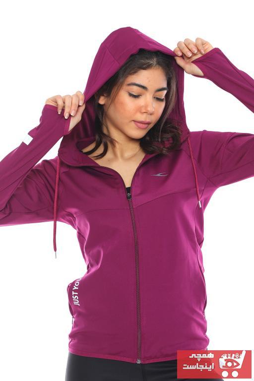 فروش پستی ست گرمکن ورزشی زنانه برند FURKAN EXCLUSIVE رنگ بنفش کد ty35606694