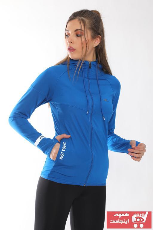 خرید ارزان گرمکن ورزشی زنانه جدید برند FURKAN EXCLUSIVE رنگ لاجوردی کد ty36355397