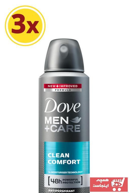 حرید اینترنتی اسپری مردانه ارزان برند Dove  ty3932040