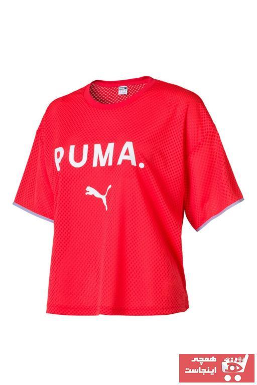 خرید ارزان تیشرت ورزشی زنانه پیاده روی برند Puma رنگ قرمز ty41311543