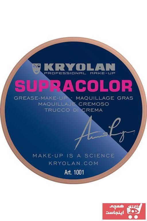 خرید انلاین کرم آرایش صورت از ترکیه برند Kryolan کد ty445815