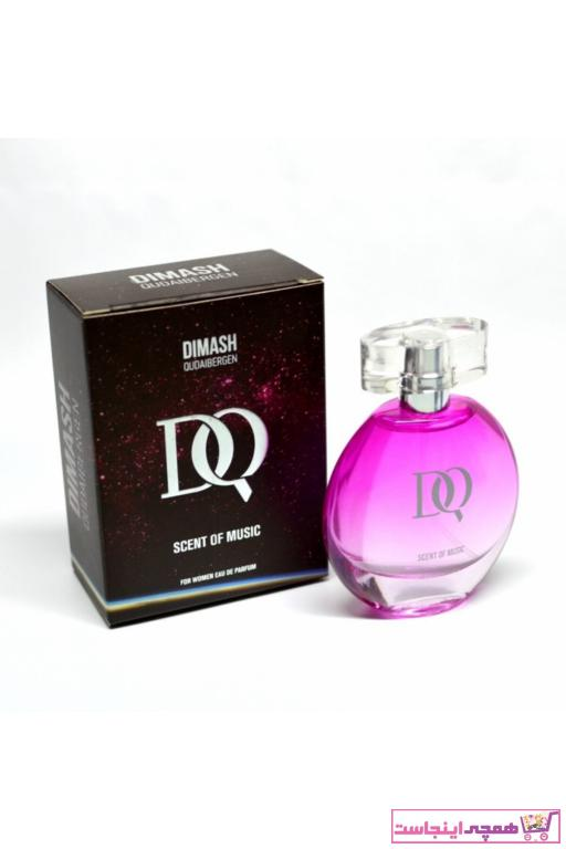 ادکلن دخترانه  ترکیه برند DQ Parfüm  ty49556952