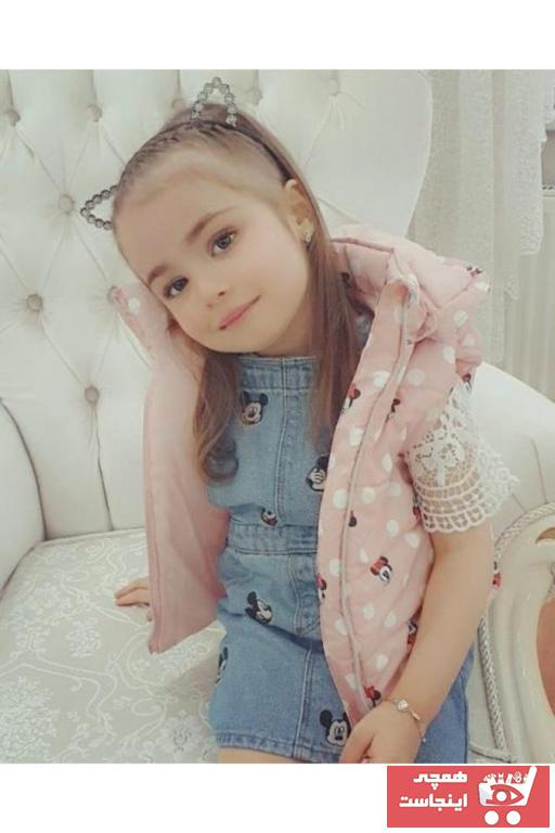 خرید مدل جلیقه دخترانه BALCI رنگ صورتی ty52232007