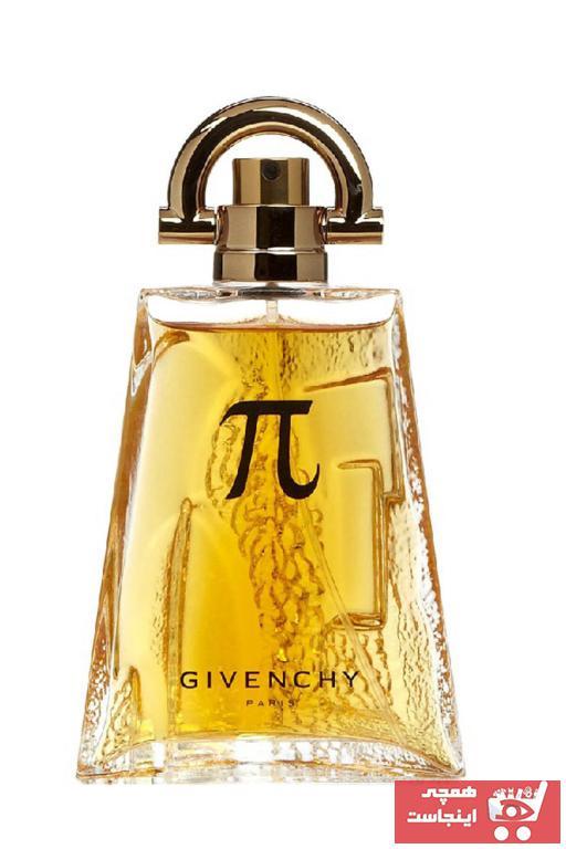 خرید اینترنتی ادکلن مردانه از استانبول برند Givenchy کد ty568087