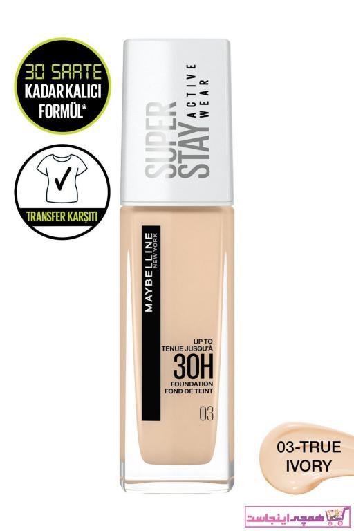 خرید انلاین کرم آرایش صورت جدید برند Maybelline New York رنگ بژ کد ty86423845