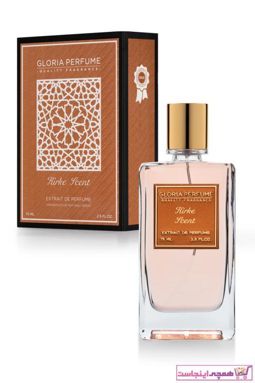 ادکلن دخترانه فروش برند Gloria Perfume  ty90221797