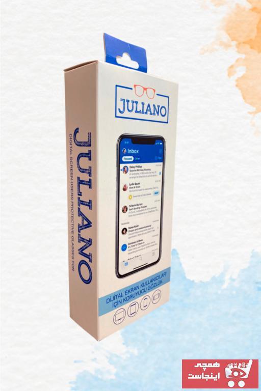 خرید مستقیم عینک آفتابی جدید برند JULIANO کد ty91720419