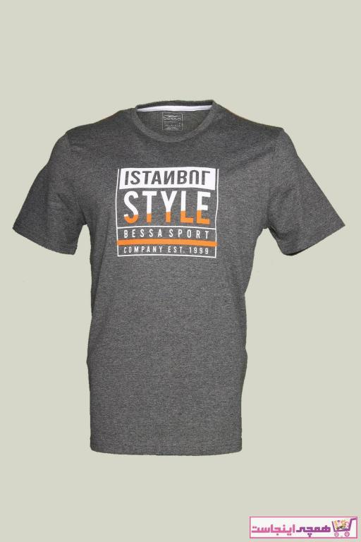 فروش پستی ست تیشرت زنانه برند BESSA رنگ نقره ای کد ty95742980