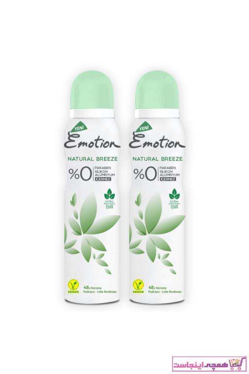 دخترانه 2020 برند Emotion  ty95758680