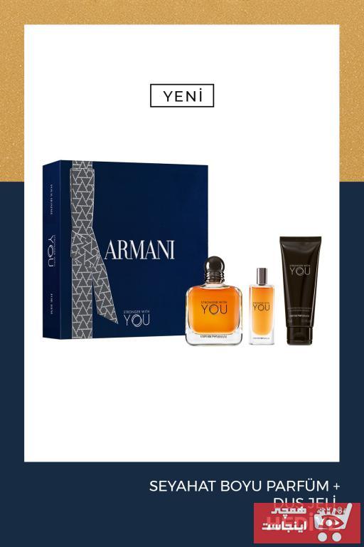 خرید اسان ست ادکلن مردانه زیبا برند امپریو آرمانی  ty96010222