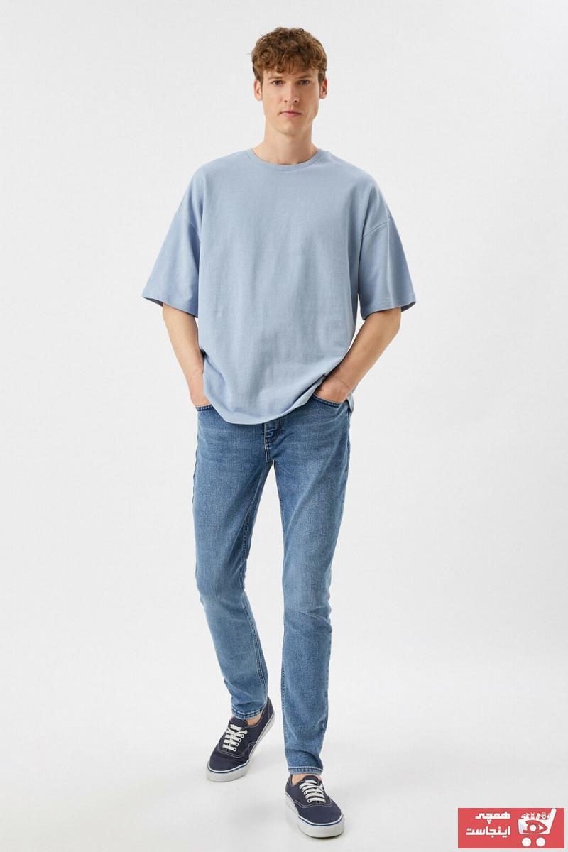 شلوار جین مردانه ارزان برند کوتون رنگ آبی کد ty103609849
