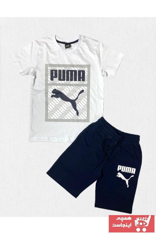 سفارش انلاین ست لباس پسرانه ساده برند Puma کد ty104173807