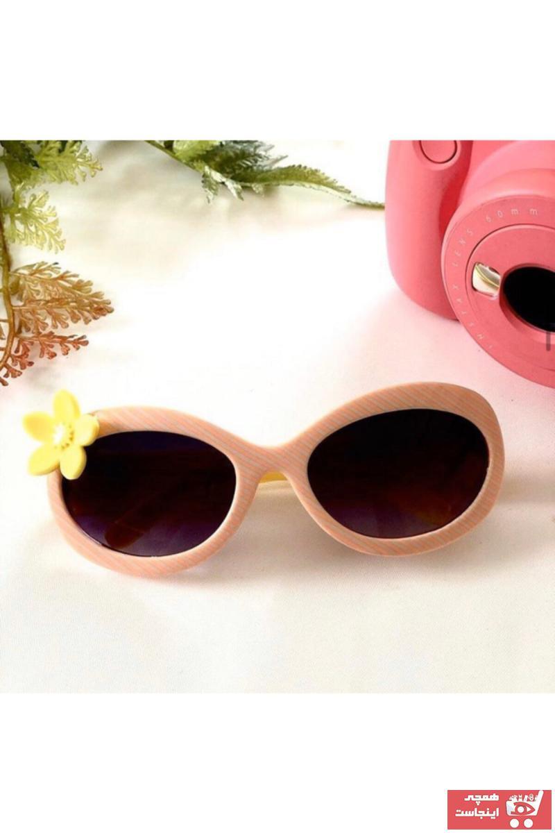 فروشگاه عینک آفتابی دخترانه تابستانی برند Az&Es رنگ بژ کد ty104842744