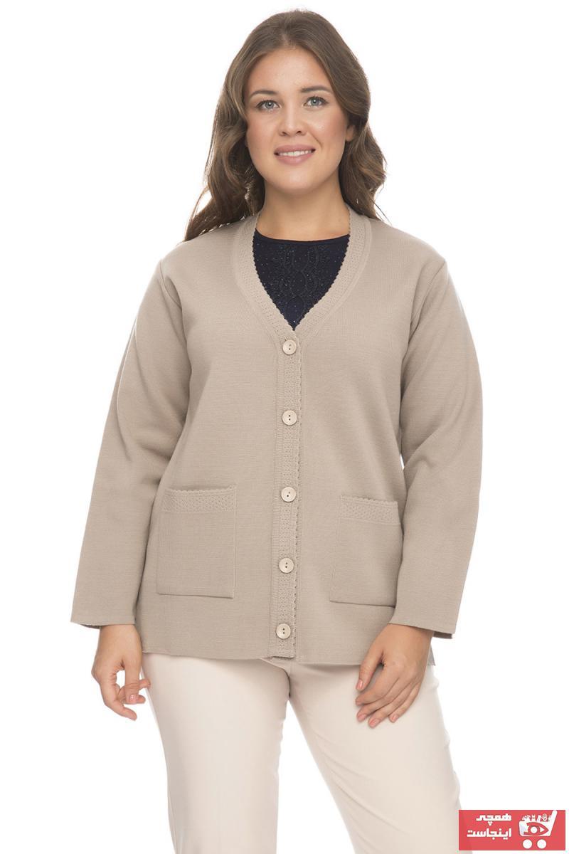 خرید اینترنتی ژاکت بافتی بلند برند Uludağ Triko رنگ بژ کد ty31169321