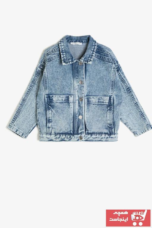 ژاکت دخترانه اینترنتی برند Koton Kids رنگ آبی کد ty31759326