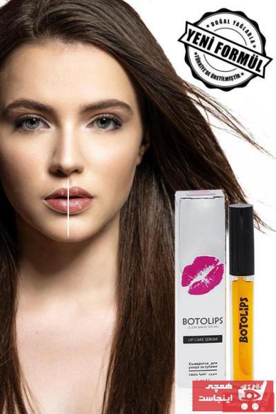 خرید پستی براق کننده لب جدید برند Botolips رنگ طلایی ty32589829