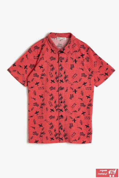 پیراهن شیک برند Koton Kids رنگ صورتی ty37208606