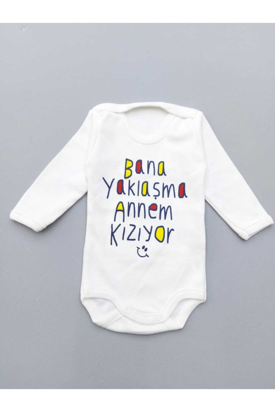 تاپ بچه گانه پسرانه مارک دار برند ZORLU ÇOCUK DÜNYASI رنگ بژ کد ty70380259