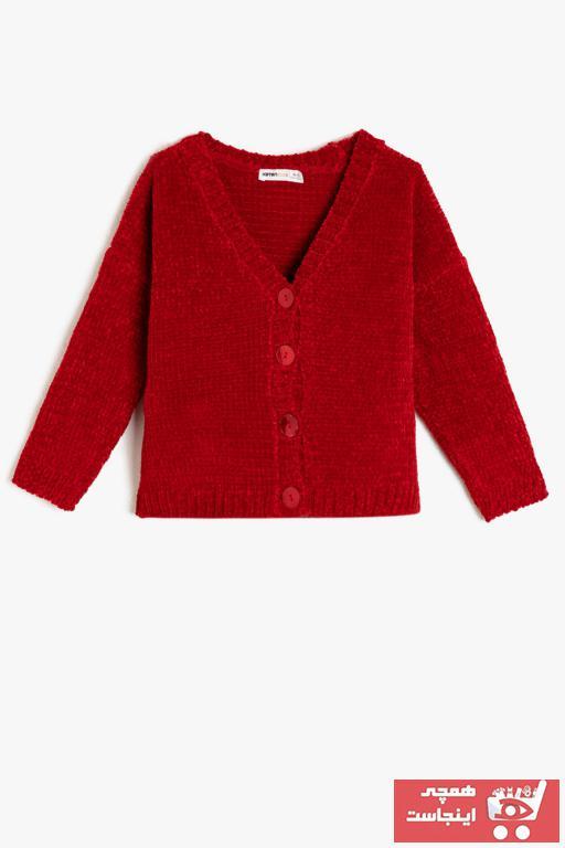 فروش پستی ست ژاکت دخترانه برند Koton Kids رنگ قرمز ty7158339