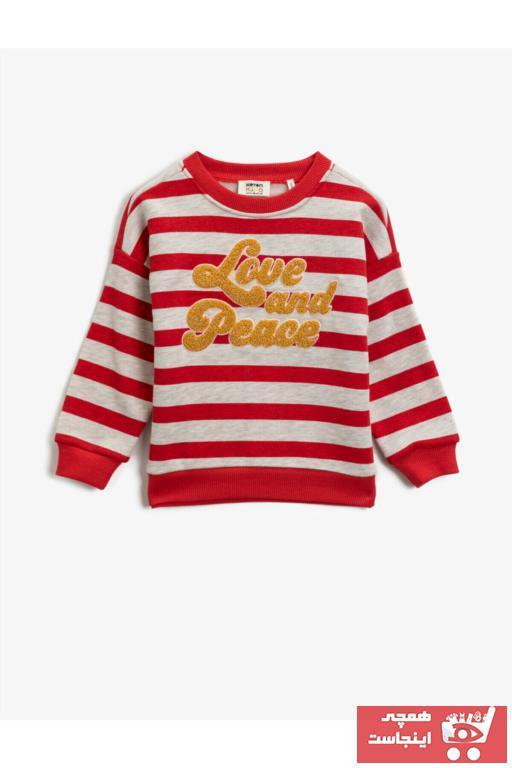 خرید اینترنتی سویشرت دخترانه برند کوتون رنگ بژ کد ty83026247